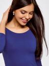 Платье облегающее с вырезом-лодочкой oodji #SECTION_NAME# (синий), 14017001-6B/47420/7500N - вид 4