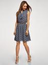 Платье из струящейся ткани с жабо oodji #SECTION_NAME# (синий), 21913018/36215/7912E - вид 6