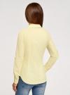 Рубашка базовая с нагрудными карманами oodji #SECTION_NAME# (желтый), 11403222B/42468/5000N - вид 3