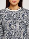 Свитшот прямого силуэта с круглым вырезом oodji для женщины (синий), 14801018/15118/7530E