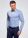 Рубашка базовая приталенная oodji для мужчины (синий), 3B140000M/34146N/7002N - вид 2
