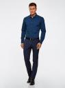 Рубашка приталенная в горошек oodji #SECTION_NAME# (синий), 3B110016M/19370N/7975D - вид 6