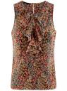 Топ с воланами и вырезом-капелькой на спине oodji для женщины (разноцветный), 11401265/47190/2955F