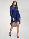 Платье шифоновое с асимметричным низом oodji #SECTION_NAME# (синий), 11913032/38375/7829A - вид 6