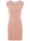 Платье трикотажное с круглым вырезом oodji для женщины (розовый), 14008014-6B/46943/4312F