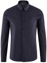 Рубашка базовая приталенная oodji #SECTION_NAME# (синий), 3B140002M/34146N/7500N