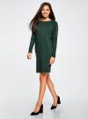 Платье трикотажное с декоративными молниями на плечах oodji #SECTION_NAME# (зеленый), 24007026/37809/6900N - вид 6