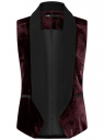Жилет с атласными лацканами oodji для женщины (красный), 12301020-2/45920/4900N