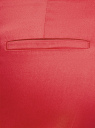 Шорты хлопковые базовые oodji для женщины (розовый), 11801093-1B/14522/4D00N