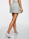 Юбка из фактурной ткани на эластичном поясе oodji #SECTION_NAME# (серый), 14100019-3/46005/2000M - вид 3