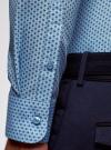Рубашка базовая приталенная oodji #SECTION_NAME# (синий), 3B110019M/44425N/7079G - вид 5