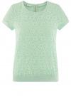 Блузка кружевная с молнией на спине oodji #SECTION_NAME# (зеленый), 11400382-1/24681/6500N