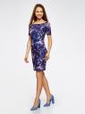 Платье трикотажное с вырезом-лодочкой oodji #SECTION_NAME# (синий), 14007026-2B/42588/7980F - вид 6
