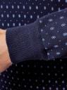 Пуловер хлопковый в мелкую графику oodji #SECTION_NAME# (синий), 4L212162M/21655N/7975G - вид 5