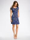 Платье трикотажное с воланами oodji #SECTION_NAME# (синий), 14011017/46384/7574E - вид 6
