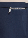 Брюки зауженные с манжетами и декоративными молниями oodji #SECTION_NAME# (синий), 11701033-3/45660/7900N - вид 5