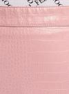 Юбка из искусственной кожи на молнии oodji #SECTION_NAME# (розовый), 18H00003-2/49702/4A00N - вид 4