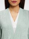 Кардиган ажурной вязки без застежки oodji для женщины (синий), 63210145/46806/7000N
