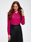 Блузка из струящейся ткани с украшением из страз oodji #SECTION_NAME# (розовый), 11411128/36215/4700N - вид 2