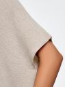 Кардиган без застежки с люрексом oodji для женщины (бежевый), 64512029-1/48171/3300X
