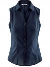 Рубашка базовая без рукавов oodji #SECTION_NAME# (синий), 11405063-6/45510/7900N - вид 6