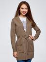 Кардиган с поясом и накладными карманами oodji для женщины (коричневый), 63212601/43755/3900M