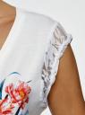Футболка с принтом и кружевными рукавами oodji для женщины (белый), 14701065/45395/1045P