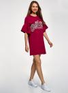 Платье прямого силуэта с воланами на рукавах oodji #SECTION_NAME# (красный), 14000172-1/48033/4920P - вид 6