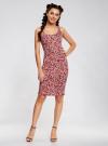 Платье-майка трикотажное oodji #SECTION_NAME# (розовый), 14015007-3B/37809/4110F - вид 2