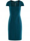 Платье-футляр из плотной ткани с квадратным вырезом oodji #SECTION_NAME# (синий), 21902065/31291/7400N