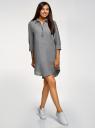 Платье прямое с рукавом 3/4 oodji для женщины (серый), 12C11007/49284/7900N