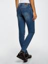 Джинсы push-up с декоративной молнией на кармане oodji #SECTION_NAME# (синий), 12103157/46341/7500W - вид 3