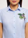 Рубашка хлопковая с вышивкой oodji #SECTION_NAME# (синий), 13K01004-6/14885/7019P - вид 4