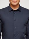 Рубашка базовая extra slim oodji #SECTION_NAME# (синий), 3B110005M/23286N/7900N - вид 4