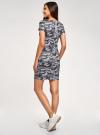 Платье приталенное с металлическим декором на плечах oodji #SECTION_NAME# (серый), 14001177/18610/2523O - вид 3