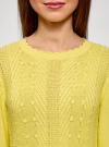 Джемпер фактурной вязки с фигурным вырезом oodji #SECTION_NAME# (желтый), 63807325/31347/5000N - вид 4