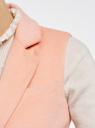 Жилет удлиненный на пуговицах oodji для женщины (розовый), 12300105/46445/5400N