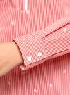 Рубашка приталенная с нагрудными карманами oodji #SECTION_NAME# (красный), 11403222-4/46440/4310S - вид 5