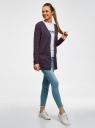 Кардиган ажурной вязки без застежки oodji #SECTION_NAME# (фиолетовый), 63210145-1/18231/8800M - вид 6