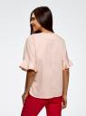 Рубашка хлопковая с V-образным вырезом oodji #SECTION_NAME# (розовый), 13K05001/33113/5400N - вид 3
