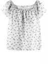 Топ вискозный с открытыми плечами oodji для женщины (белый), 14924001/42127/1275O
