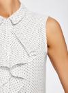 Топ из струящейся ткани с воланами oodji #SECTION_NAME# (белый), 21411108/36215/1229D - вид 5