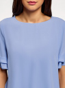 Блузка свободного силуэта с воланами на рукавах oodji #SECTION_NAME# (синий), 11400450-1/36215/7000N - вид 4