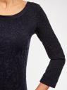 Платье из фактурной ткани с рукавом 3/4 oodji #SECTION_NAME# (синий), 14001064-4/43665/7900N - вид 5