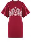 Платье прямого силуэта с воланами на рукавах oodji #SECTION_NAME# (красный), 14000172-1/48033/4920P