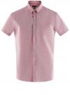 Рубашка приталенная с нагрудным карманом oodji #SECTION_NAME# (красный), 3L210047M/44425N/1045G