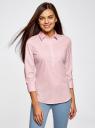 Рубашка базовая прилегающего силуэта с регулируемым рукавом oodji для женщины (розовый), 11406016-1/42468/4000N