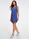Платье из ткани пике oodji #SECTION_NAME# (синий), 14005074-1/45602/7500N - вид 6