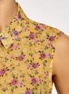 Топ из струящейся ткани с рубашечным воротником oodji для женщины (желтый), 14903001B/42816/524CF - вид 5