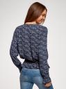 Блузка принтованная с резинкой на талии oodji для женщины (синий), 11411193/36215/7912O